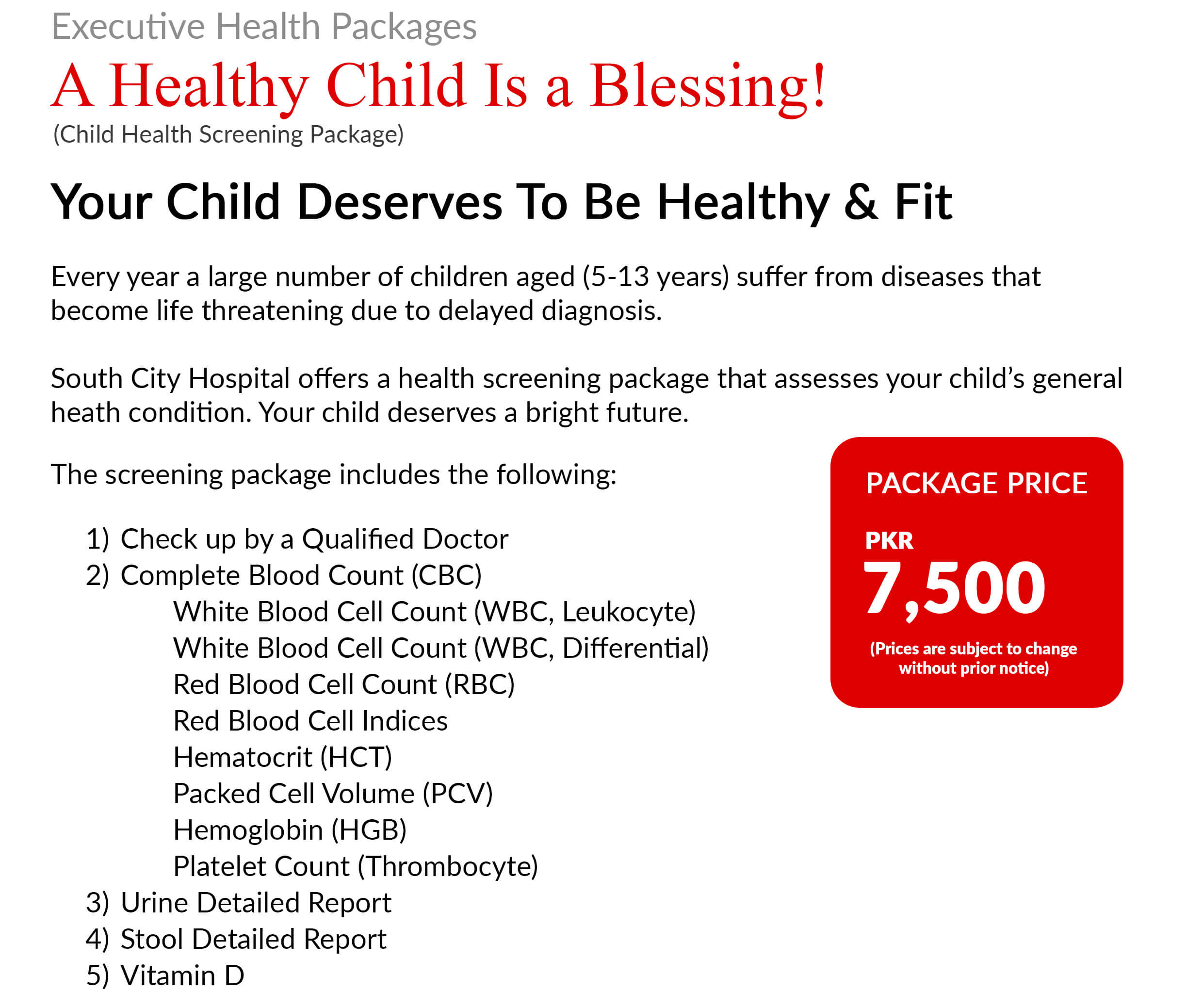 child health screening package